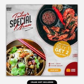 Social media banner post food menu especial