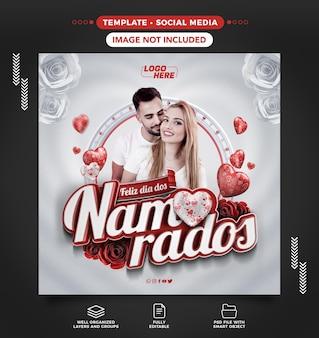 Social media feliz dia dos namorados apaixonado no brasil