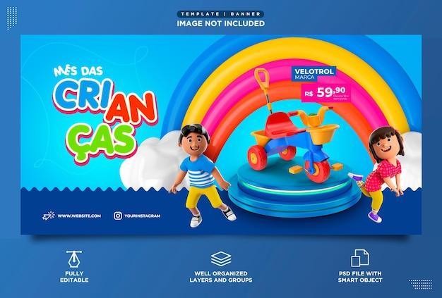 Social media template instagram post dia das crianças brasil em portugues vendas