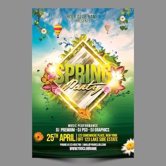 Spring party premium