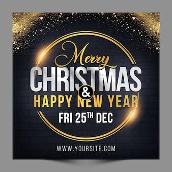 Square design feliz natal e feliz ano novo para modelo de postagem de mídia social