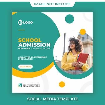 Square school admissão de volta às aulas