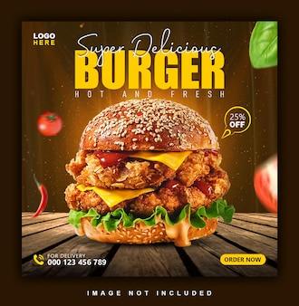Super burger post promoção de mídia social e modelo de design de banner instagram
