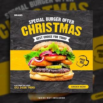 Super delicioso hambúrguer de comida de natal com modelo de post de instagram