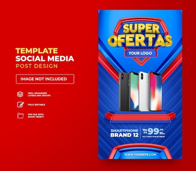 Super-herói escudo 3d render maquete realista