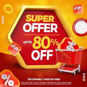 Super oferta de caixa de texto 3d com carrinho de compras