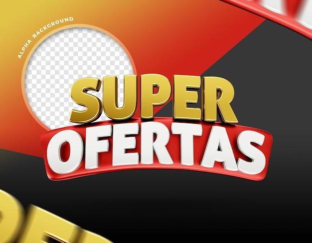 Super ofertas de banner 3d no brasil