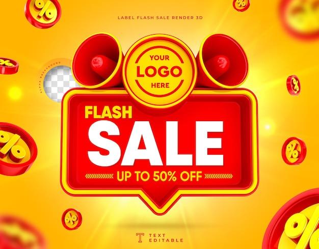 Super sale 3d megaphone box em promoção até 50 de desconto