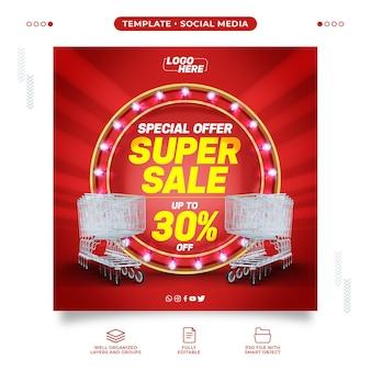 Supermercado de mídia social com super sale com até 30% de desconto