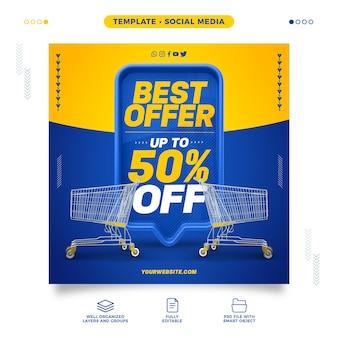 Supermercado modelo de mídia social melhor oferta com até 50% de desconto
