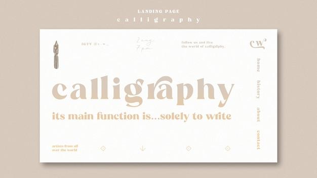 Tema da página de destino de caligrafia