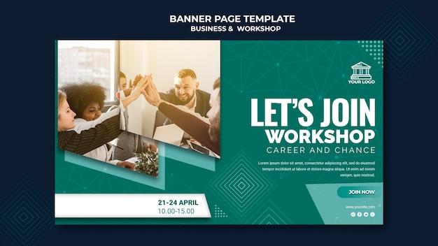 Tema de banner de negócios e oficina