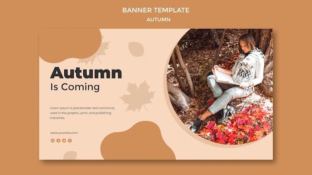 Tema de modelo de banner outono