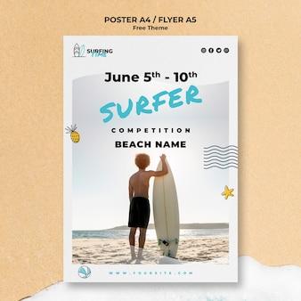 Tema de modelo de cartaz de surfista