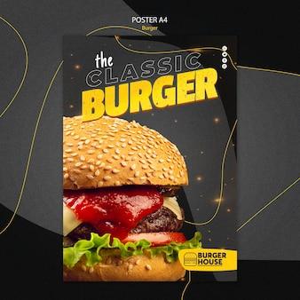 Tema de modelo de pôster de hambúrguer