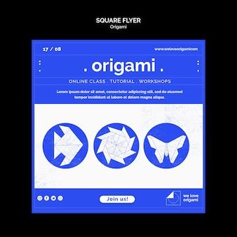 Tema de panfleto de origami