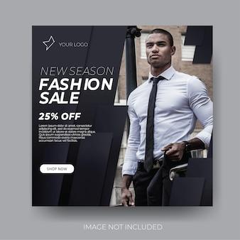 Tema escuro masculino de venda de moda nas redes sociais
