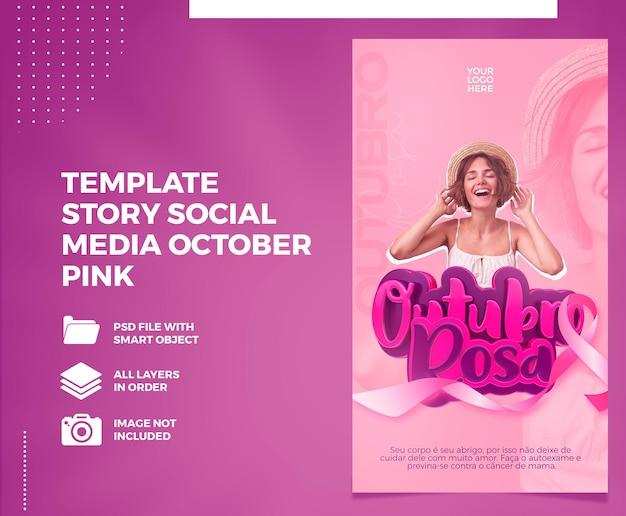 Template story social media outubro pink no brasil