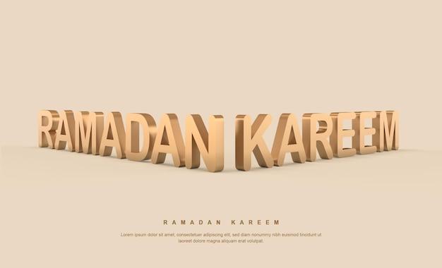Texto 3d ramadan kareem