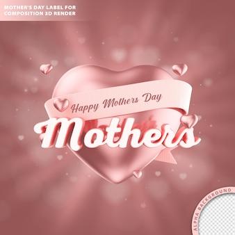 Texto dia das mães para composição 3d render