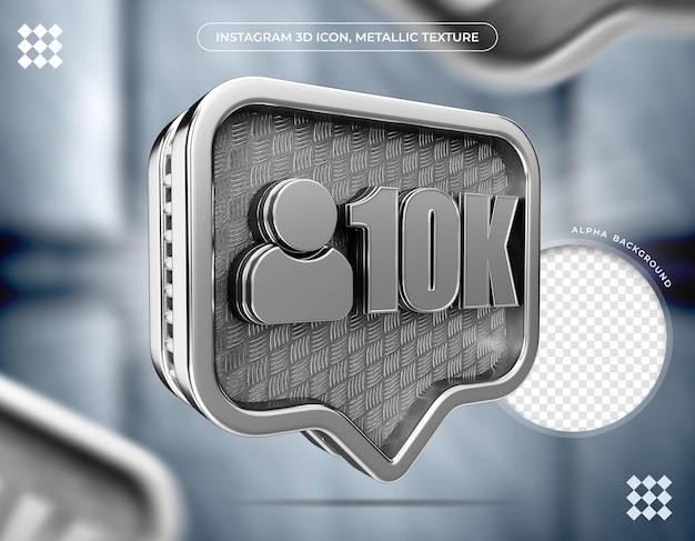Textura metálica do ícone 3d do instagram de 10 mil seguidores