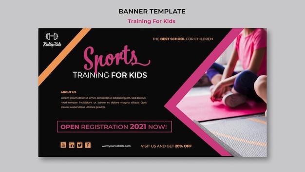 Treinamento para crianças banner design