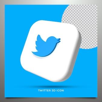 Twitter 3d rende Psd Premium