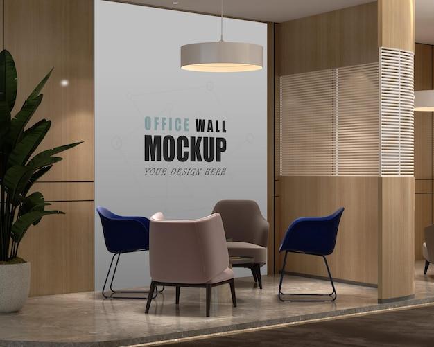 Um lugar para trocar e trabalhar com maquetes de parede de clientes