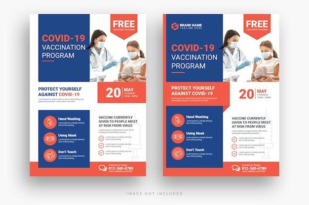 Vacinação covid 19 limpa e design de folheto moderno