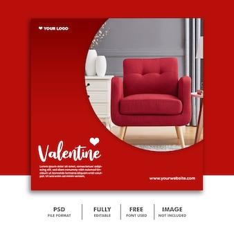 Valentine post para mídias sociais