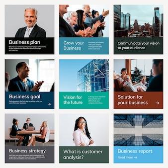 Vários modelos de negócios psd com fotos de pessoas post conjunto de mídia social