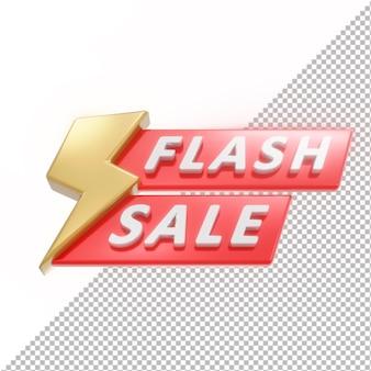 Venda de emblema 3d em flash isolada