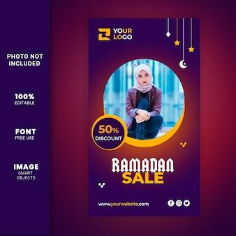 Venda de moda do ramadã para mídia social promoção página modelo história Psd Premium