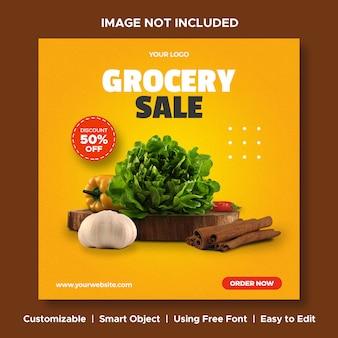 Venda de supermercado comida desconto menu promoção mídia social instagram post banner modelo