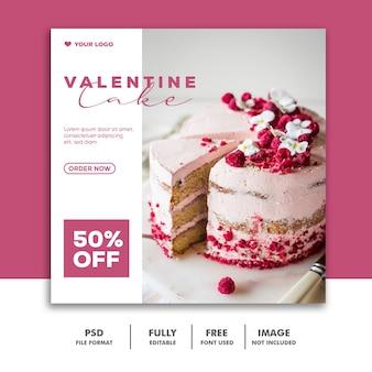 Venda especial de bolo dos namorados para publicação em mídia social