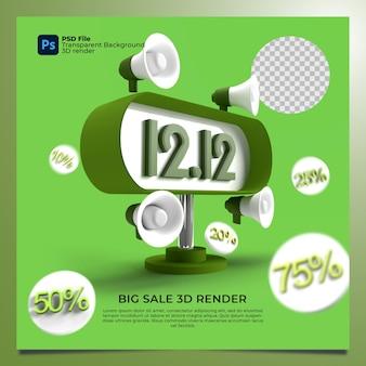 Venda flash 12 de dezembro de 1212 renderização 3d com cor verde