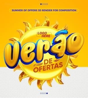 Verão de ofertas no brasil 3d render