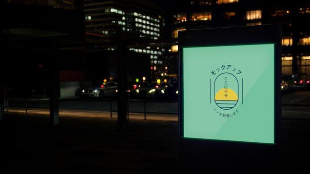 Viagem da tela de informações na cidade