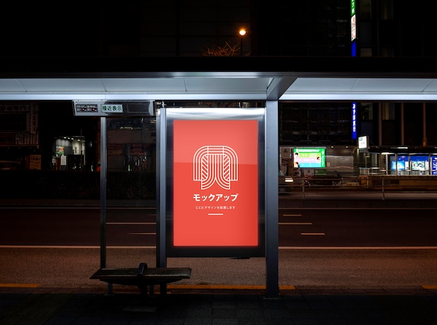 Viagem da tela de informações na estação de ônibus