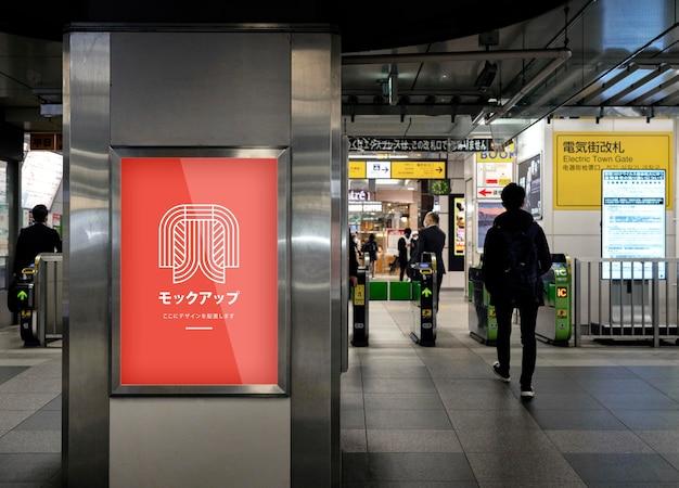 Viagem de tela com logotipo