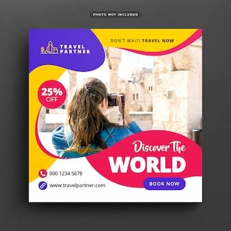 Viagens férias férias post banner ou modelo