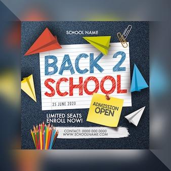Volta ao folheto da escola