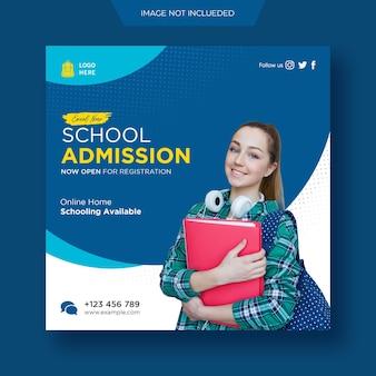 Volta às aulas admissão educação mídia social post e flyer modelo de banner da web premium psd