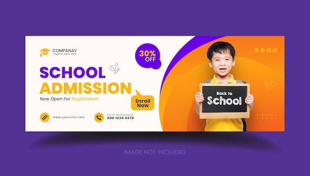 Volta às aulas em mídia social banner na web e modelo de design de foto de capa do facebook