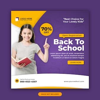 Volta para escola admissão oferta quadrado modelo de design de banner de mídia social