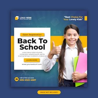 Volta para escola design de banner de mídia social