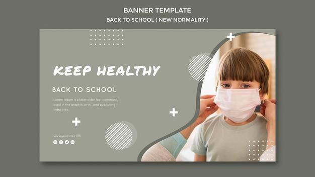 Volta para o design de modelo de banner de escola