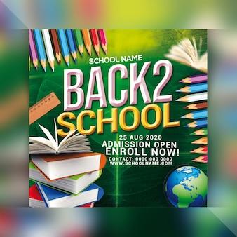 Volta para o folheto da escola
