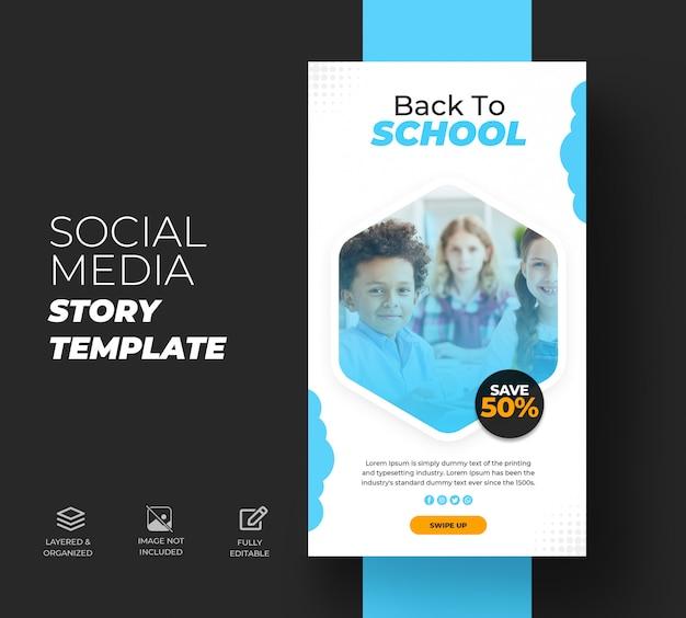 Voltar à venda de desconto escolar para história de mídia social do aluno e modelo de história do instagram