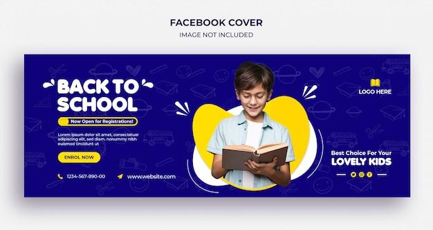Voltar às aulas capa do cronograma do facebook e modelo de banner da web